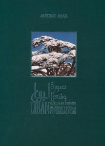 LIVRE-LIBAN1