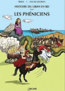 © Dar Arcane, Histoire du Liban